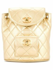 Chanel Pre-Owned quilted chained backpack - Metallic