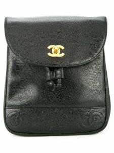 Chanel Pre-Owned CC lock backpack - Black