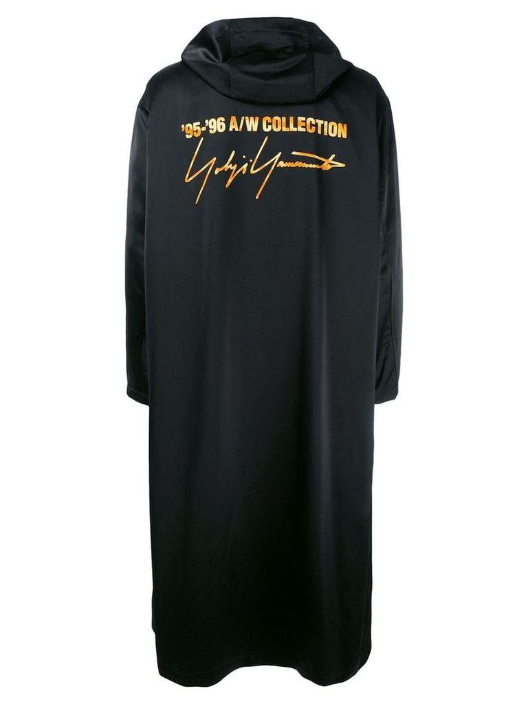 Yohji Yamamoto Vintage 1995/96 hooded staff coat - Black