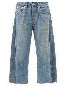 Sportmax - Nabulus Eyelet Lace Asymmetric Skirt - Womens - White