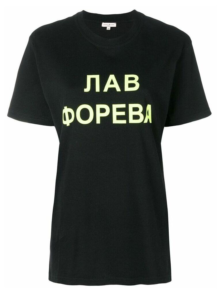 Natasha Zinko Love Forever T-shirt - Black