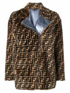Fendi FF logo fur-trim bomber jacket - Brown