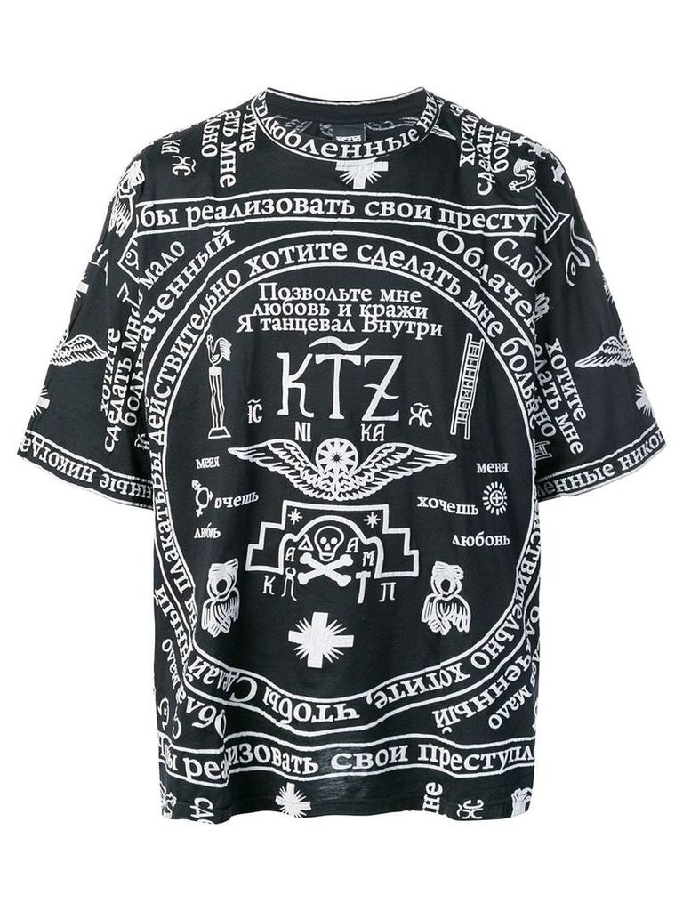 KTZ church printed T-shirt - Black