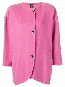 Emanuel Ungaro Pre-Owned 1980's curved midi jacket - Pink
