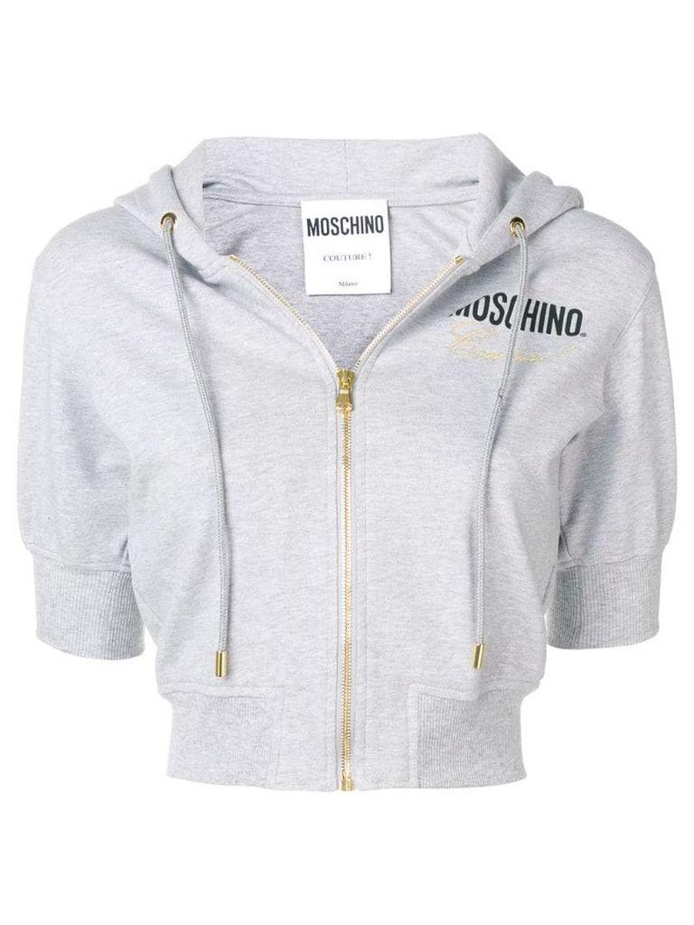 Moschino logo hoodie - Grey