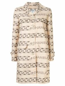 Chanel Pre-Owned patterned jacket - Neutrals