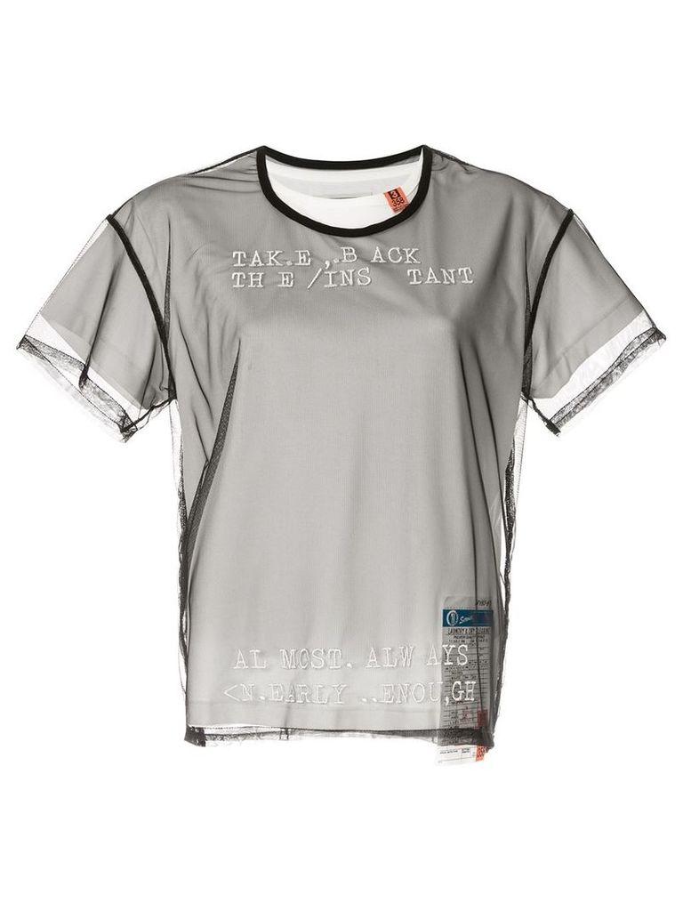 Maison Mihara Yasuhiro tulle embroidery T-shirt - White