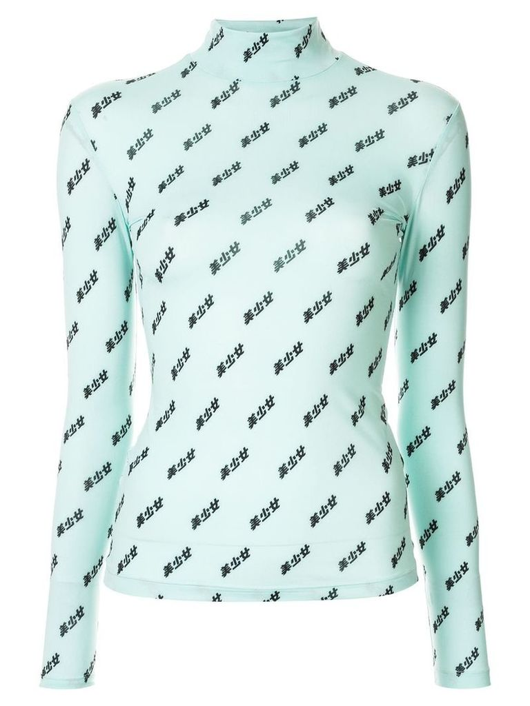 Ground Zero full printed sporty top - Green