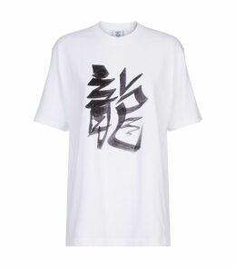 Dragon Zodiac T-Shirt