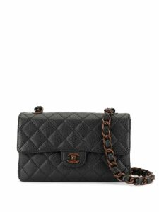 Chanel Pre-Owned plastic chain shoulder bag - Black
