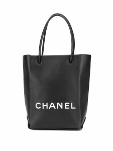 Chanel Pre-Owned Essential tote - Black