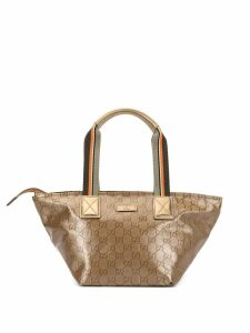 Gucci Pre-Owned GG supreme logo hand bag - Gold