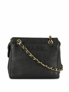 Chanel Pre-Owned chain straps shoulder bag - Black