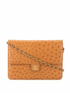 Chanel Pre-Owned CC turn-lock chain shoulder bag - Black