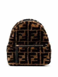 Fendi shearling FF backpack - Brown