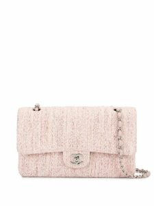 Chanel Pre-Owned Quilted CC Double Flap Chain Shoulder Bag - Pink