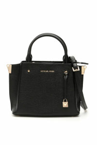 MICHAEL Michael Kors Small Arielle Bag