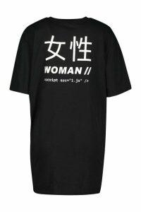 Womens Woman Symbol Back Print Graphic Slogan T-Shirt - black - M, Black