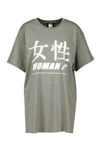 Womens Woman Symbol Graphic Print T-Shirt - grey - M, Grey